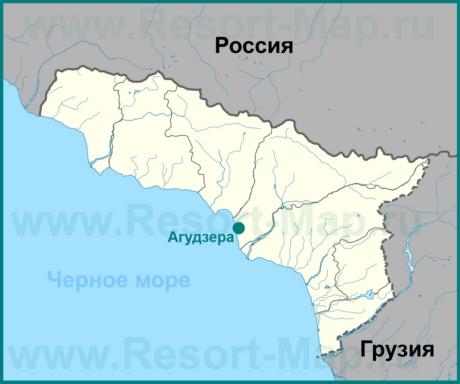 Агудзера на карте Абхазии