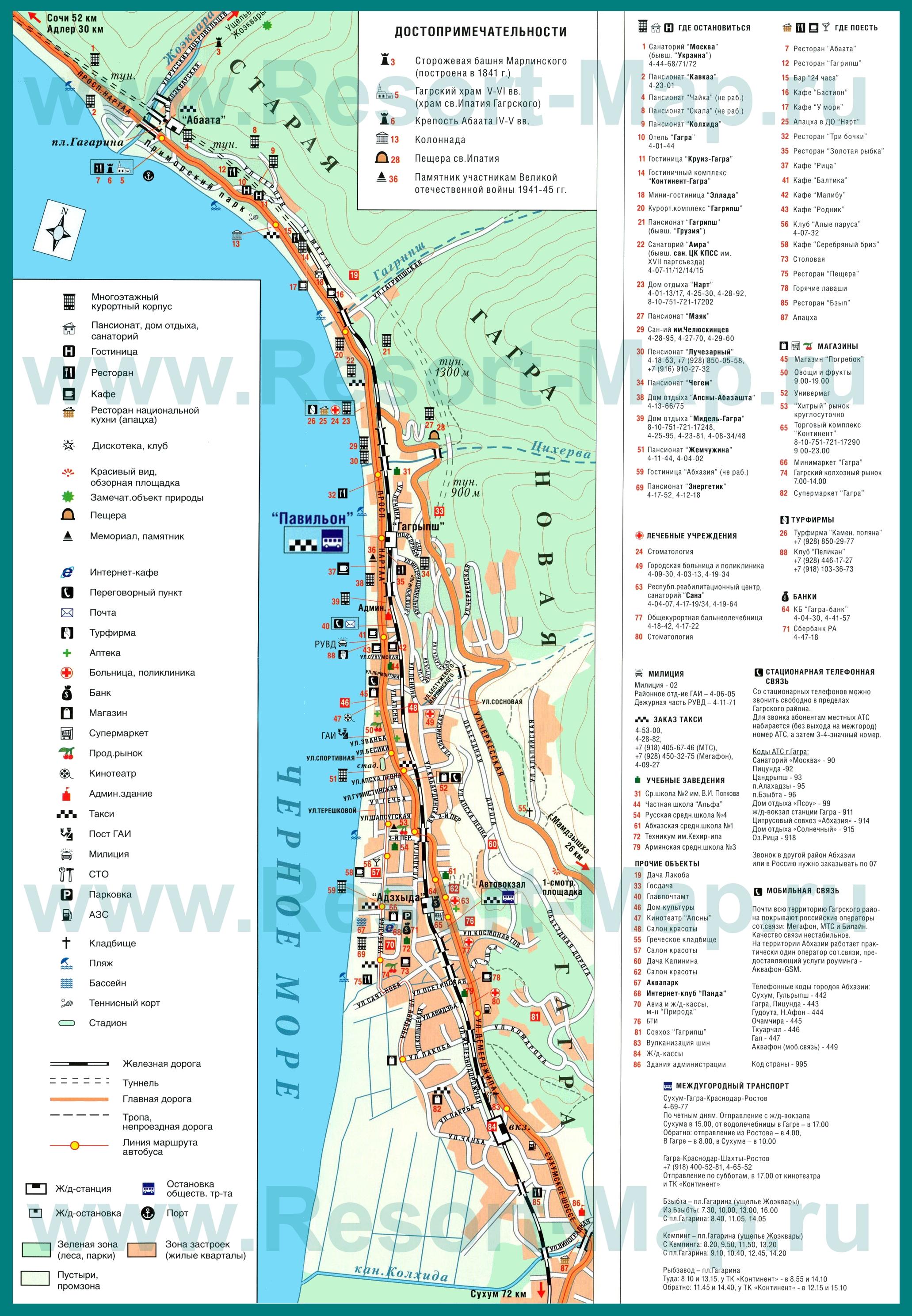 Подробная туристическая карта города