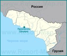 Приморское на карте Абхазии