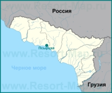 Псырцха на карте Абхазии