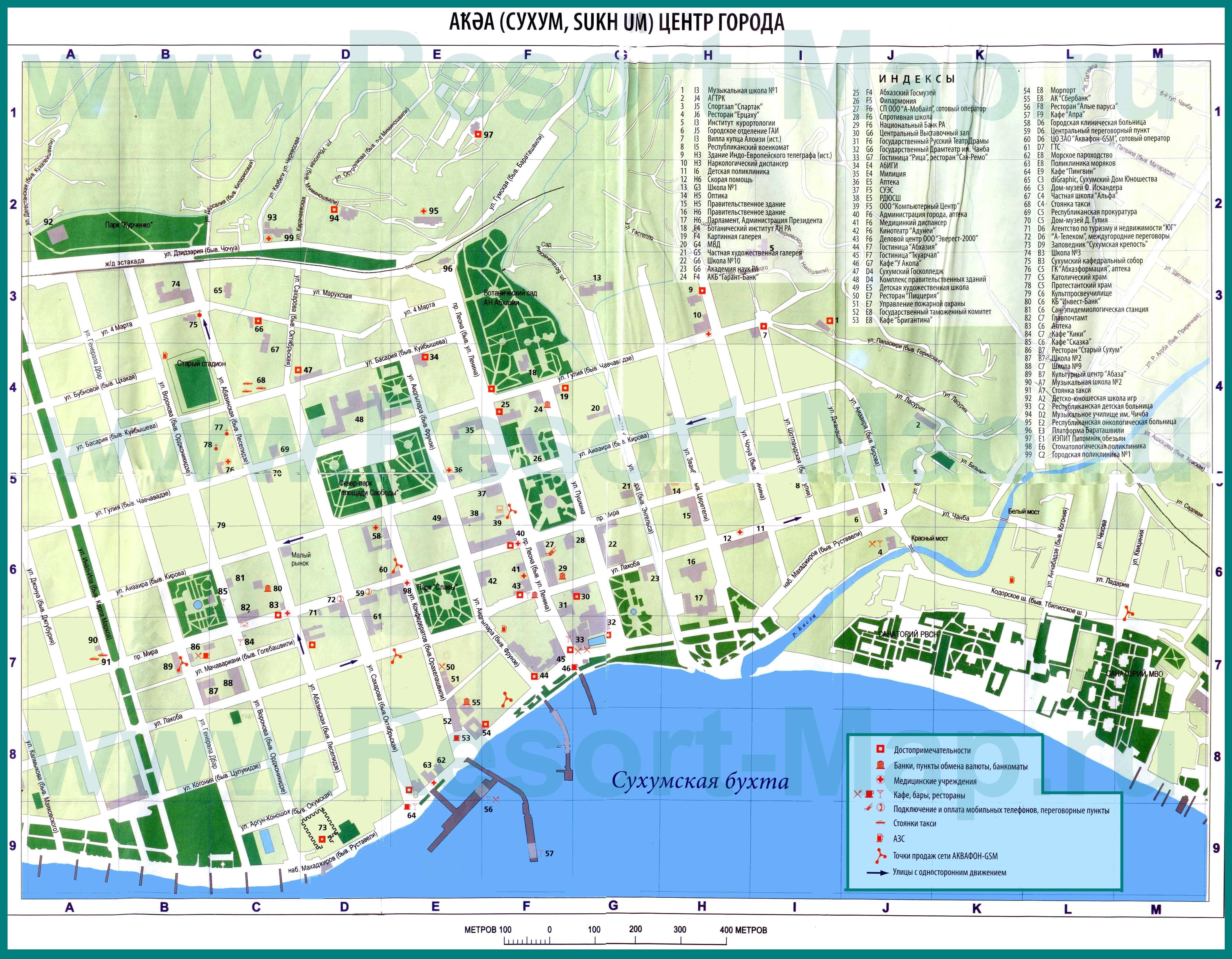 туристическая карта сухуми с гостиницами