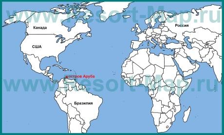Остров аруба на карте мира