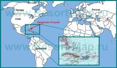 Багамские острова (Багамы) на карте мира