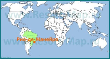 Город Рио-де-Жанейро на карте мира