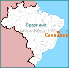 Город Салвадор на карте Бразилии
