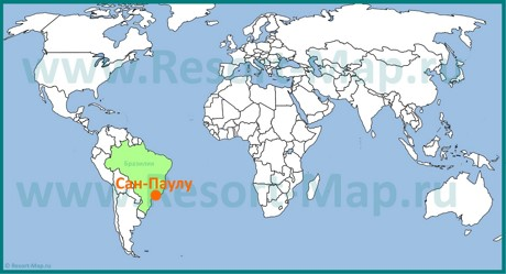 Город Сан-Паулу на карте мира