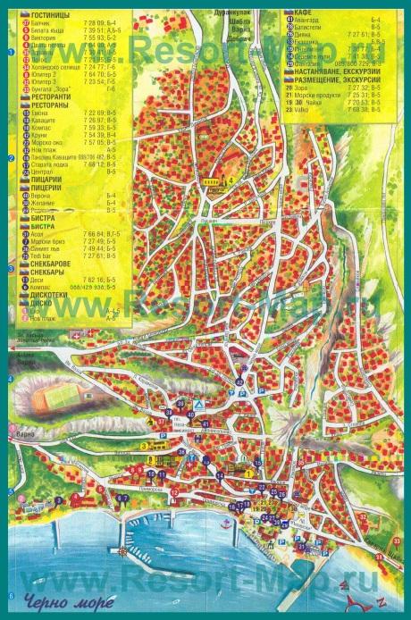 Туристическая карта города Балчик
