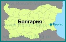Бургас на карте Болгарии