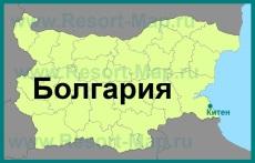 Китен на карте Болгарии
