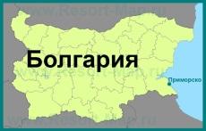 Приморско на карте Болгарии