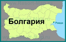 Равда на карте Болгарии