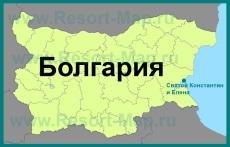 Святой Константин и Елена на карте Болгарии