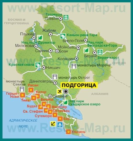 Курорты Черногории на карте