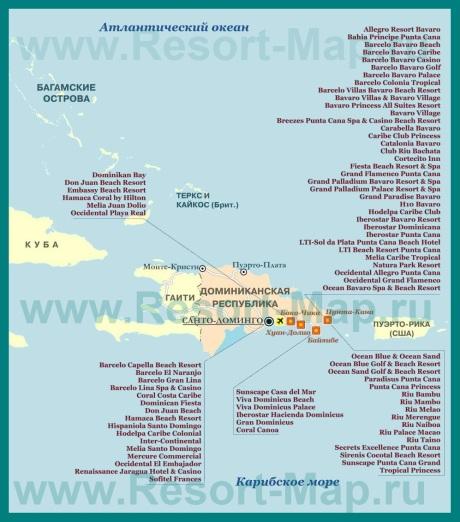 Карта доминиканы с отелями