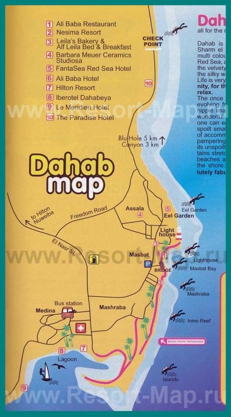 Туристическая карта курорта Дахаб