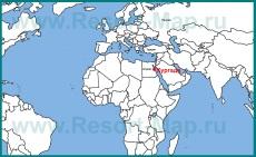 Хургада на карте мира