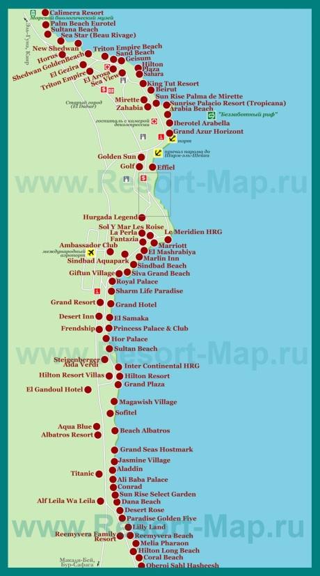 Карта отелей Хургады на русском языке