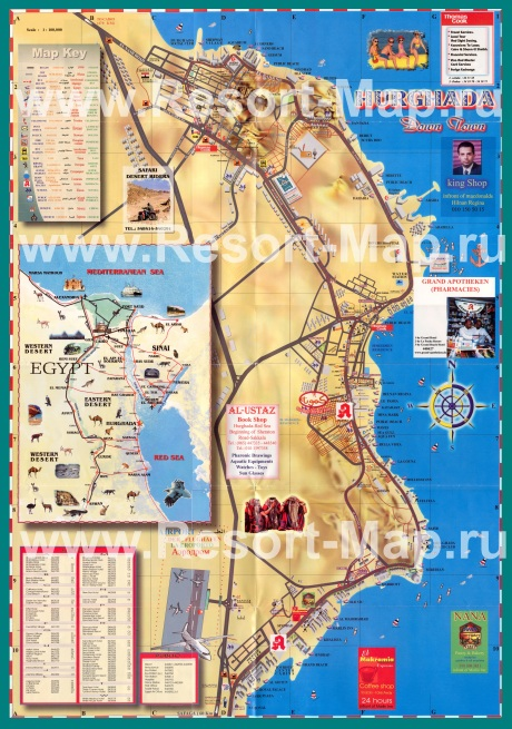Подробная карта курорта Хургада