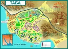 Туристическая карта курорта Таба