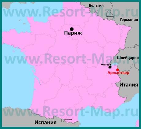 Аржантьер на карте Франции