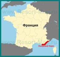 Лазурный берег на карте Франции