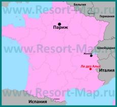 Ле дез Альп на карте Франции