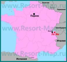 Ле Же на карте Франции