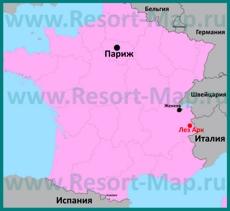 Лез Арк на карте Франции