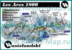 Туристическая карта Лез Арк с отелями и барами