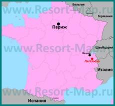 Ля Клюза на карте Франции