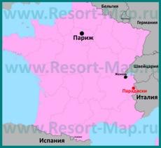 Парадиски на карте Франции