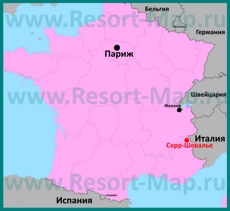 Серр-Шевалье на карте Франции