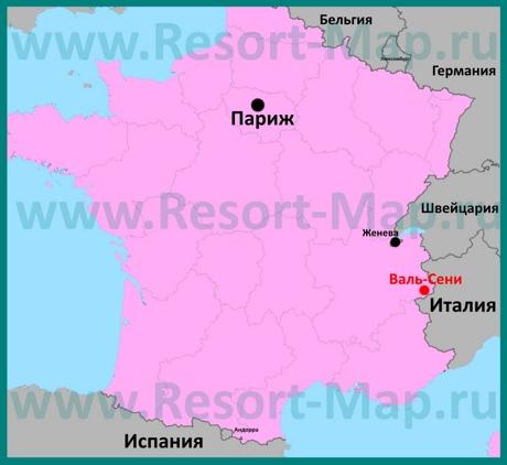 Валь-Сени на карте Франции