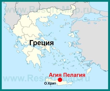 Агия Пелагия на карте Греции