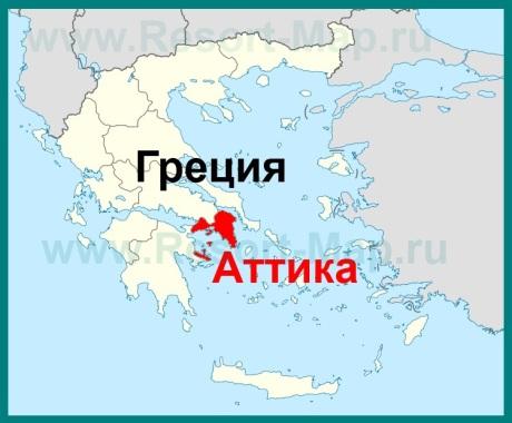 Аттика на карте Греции