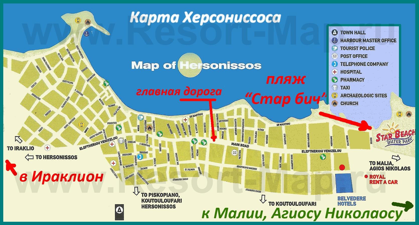 Схема херсониссоса на русском языке