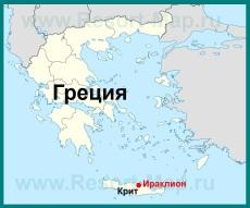 Ираклион на карте Греции
