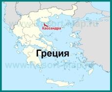 Полуостров Кассандра на карте Греции