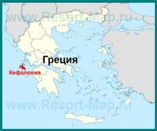 Остров Кефалония на карте Греции