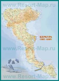 Подробная карта острова Корфу