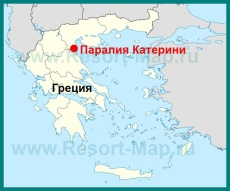 Паралия Катерини на карте Греции