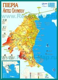 Туристическая карта Пиерии