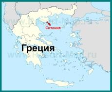 Полуостров Ситония на карте Греции