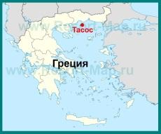 Остров Тасос на карте Греции