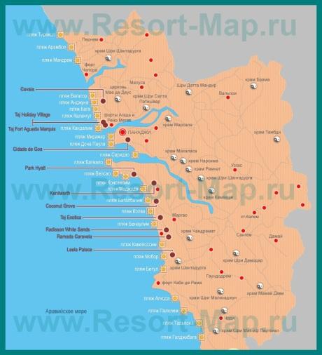 Карта Гоа на русском языке с отелями