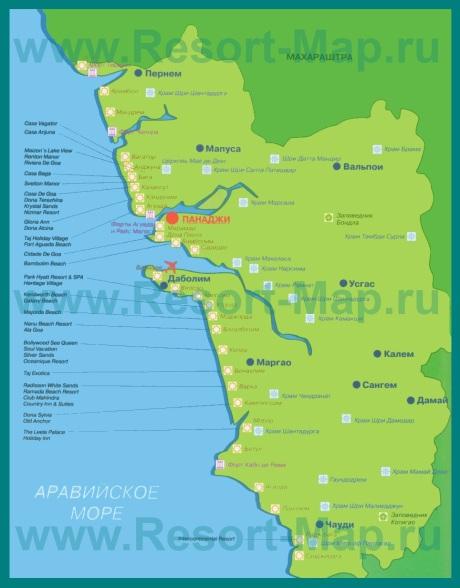Карта Гоа с достопримечательностями на русском языке