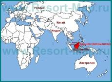 Остров Борнео на карте мира