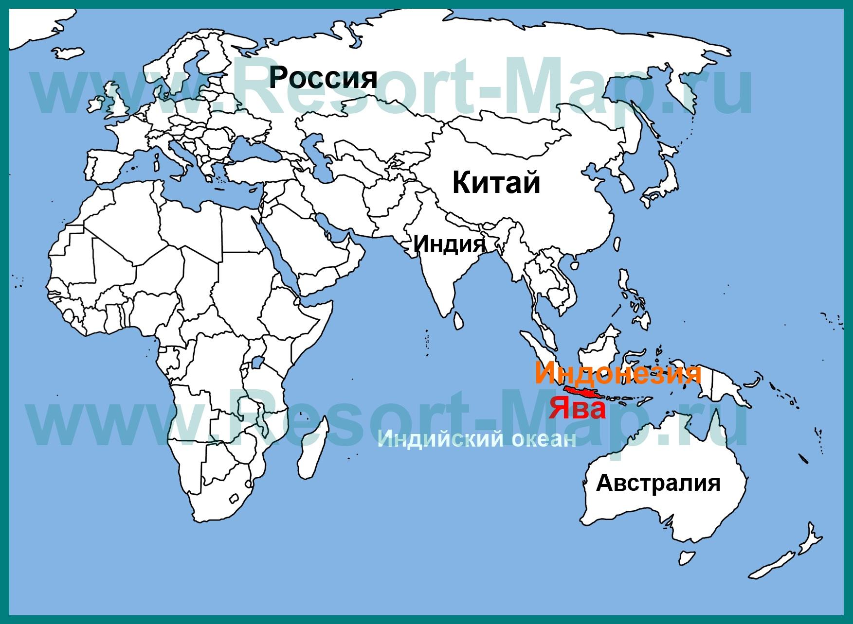Картинки по запросу картинка остров Ява на карте Мира