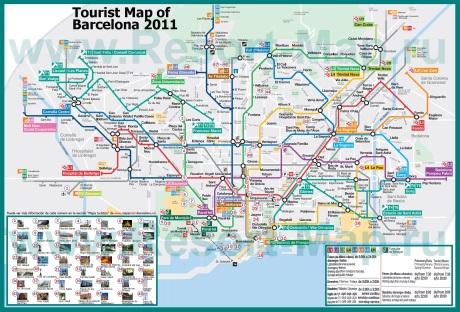 Карта метро Барселоны (Схема)