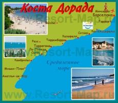 Карта Коста-Дорада с курортами